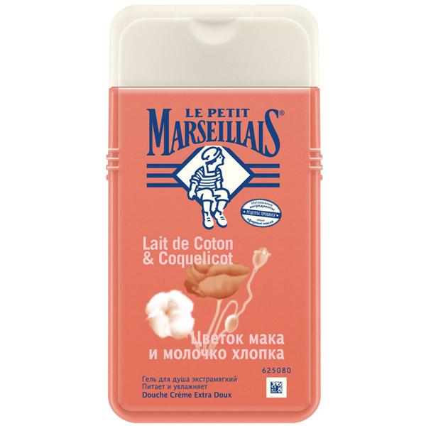 Гель для душа Le Petit Marseillais 250мл Цветок Мака и молочко хлопка