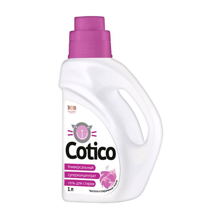 Гель для стирки Cotico 1000 мл суперконцентрат универсальный<br>