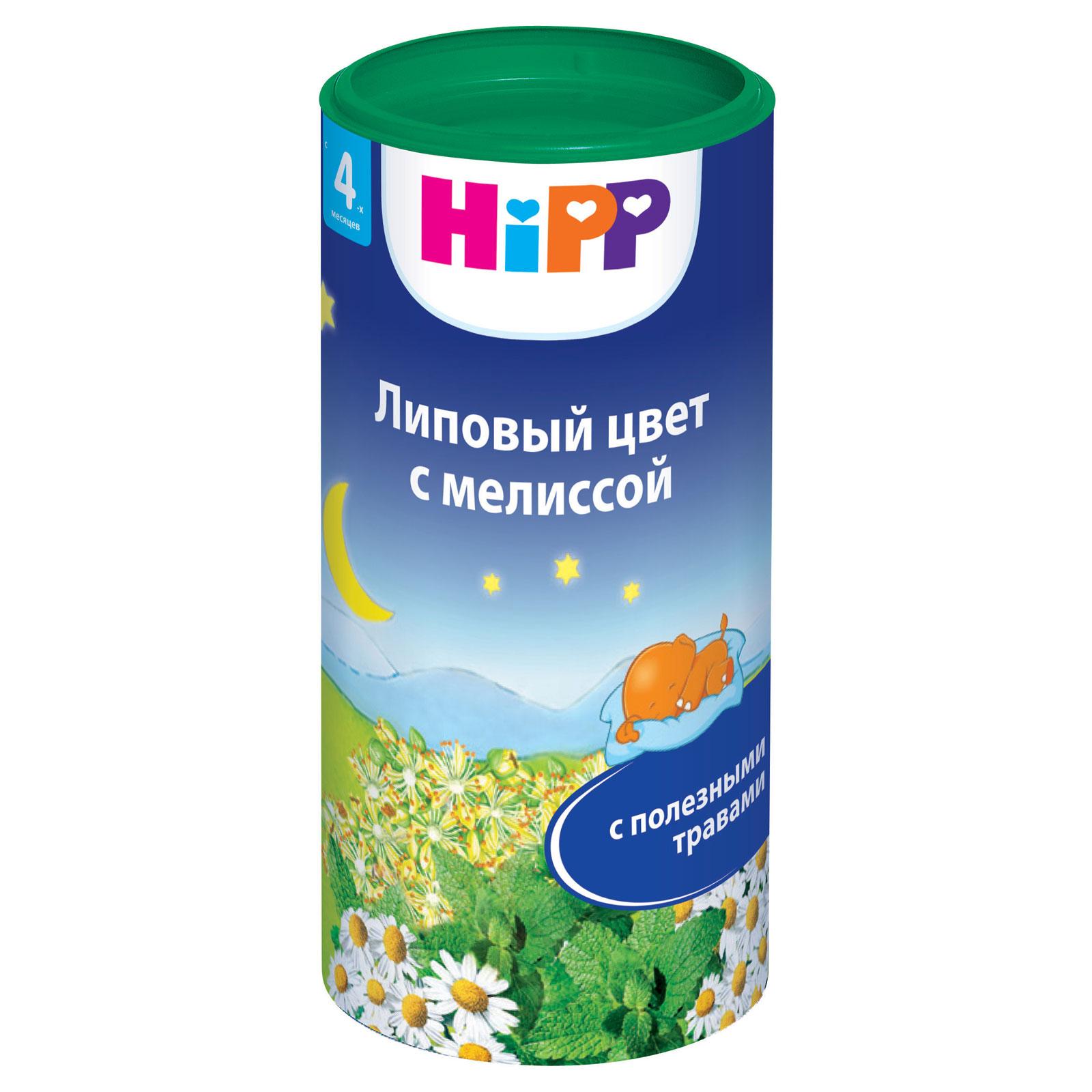 Чай детский Hipp быстрорастворимый 200 гр Липа мелисса  (с 4 мес)<br>