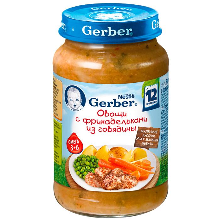 Пюре Gerber DoReMi мясное с овощами 200 гр Овощи с фрикадельками из говядины (с 12 мес)<br>
