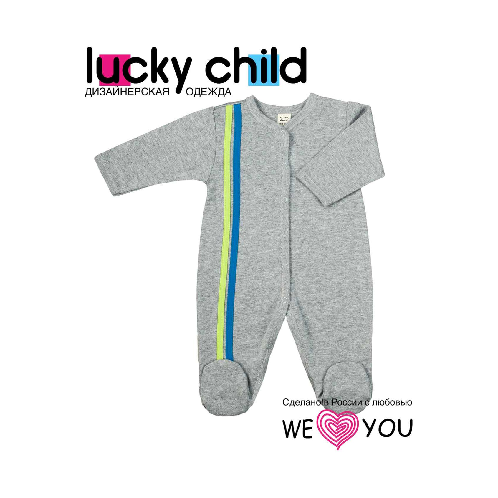 Комбинезон Lucky Child коллекция Спортивная линия, для мальчика размер 56<br>