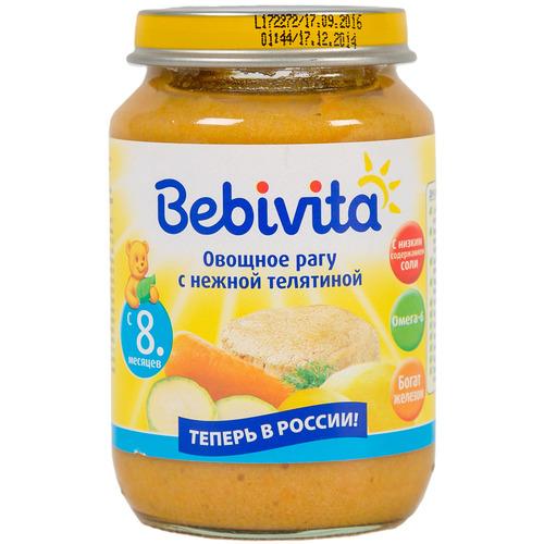 ���� Bebivita ����� � ����� 190 �� � ������ ��������� (� 8 ���)