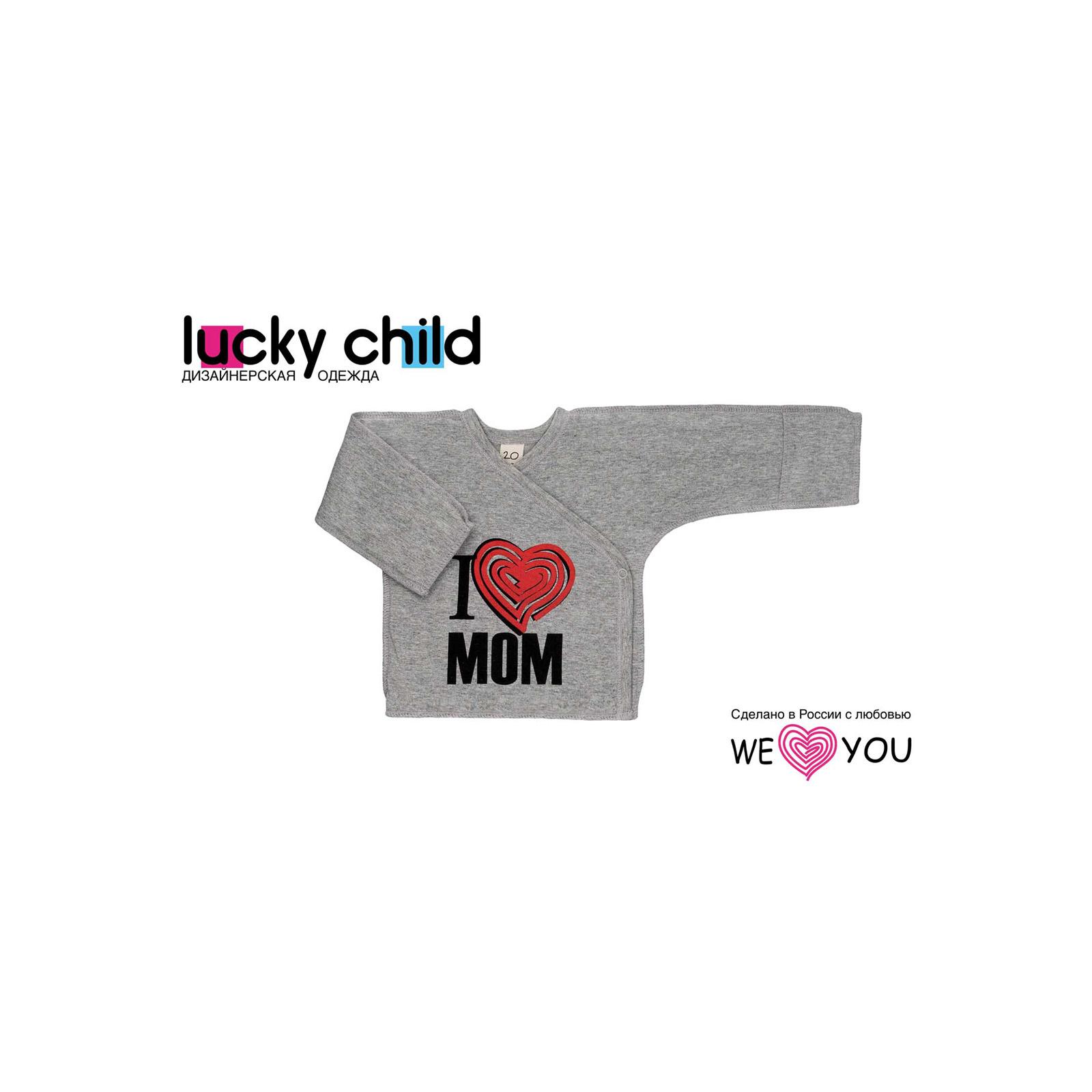 Распашонка Lucky Child Я люблю маму с запахом размер 50<br>