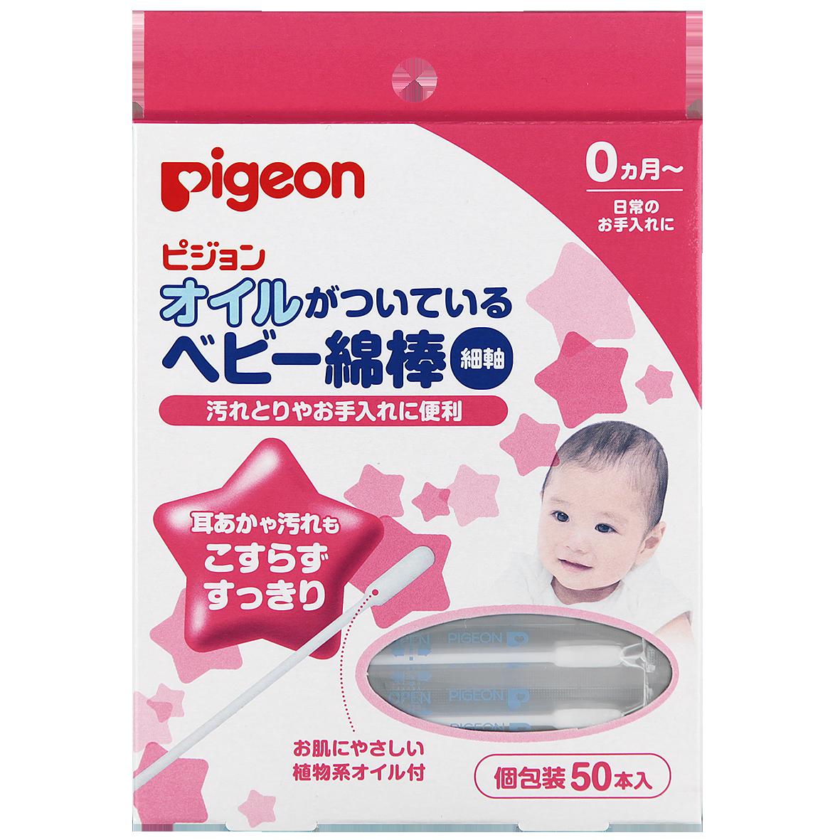 ������ ������� Pigeon 50 �� (� �������� ���������) � 0 ���