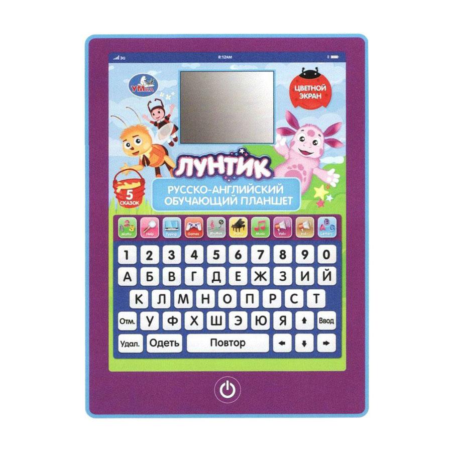 Развивающие игрушки Умка Лунтик обучающий планшет<br>