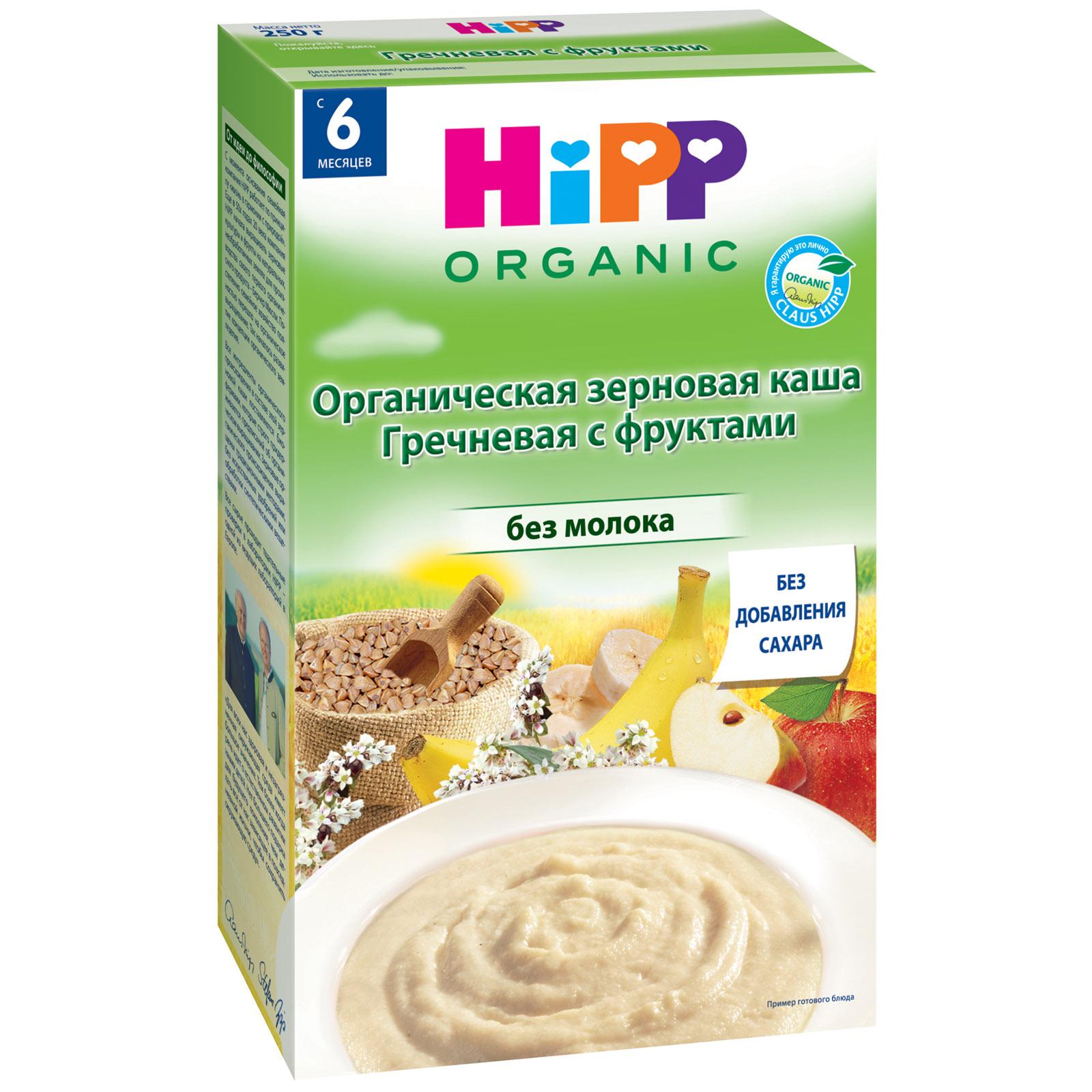 Каша Hipp безмолочная 250 гр Гречневая с фруктами (с 6 мес)<br>