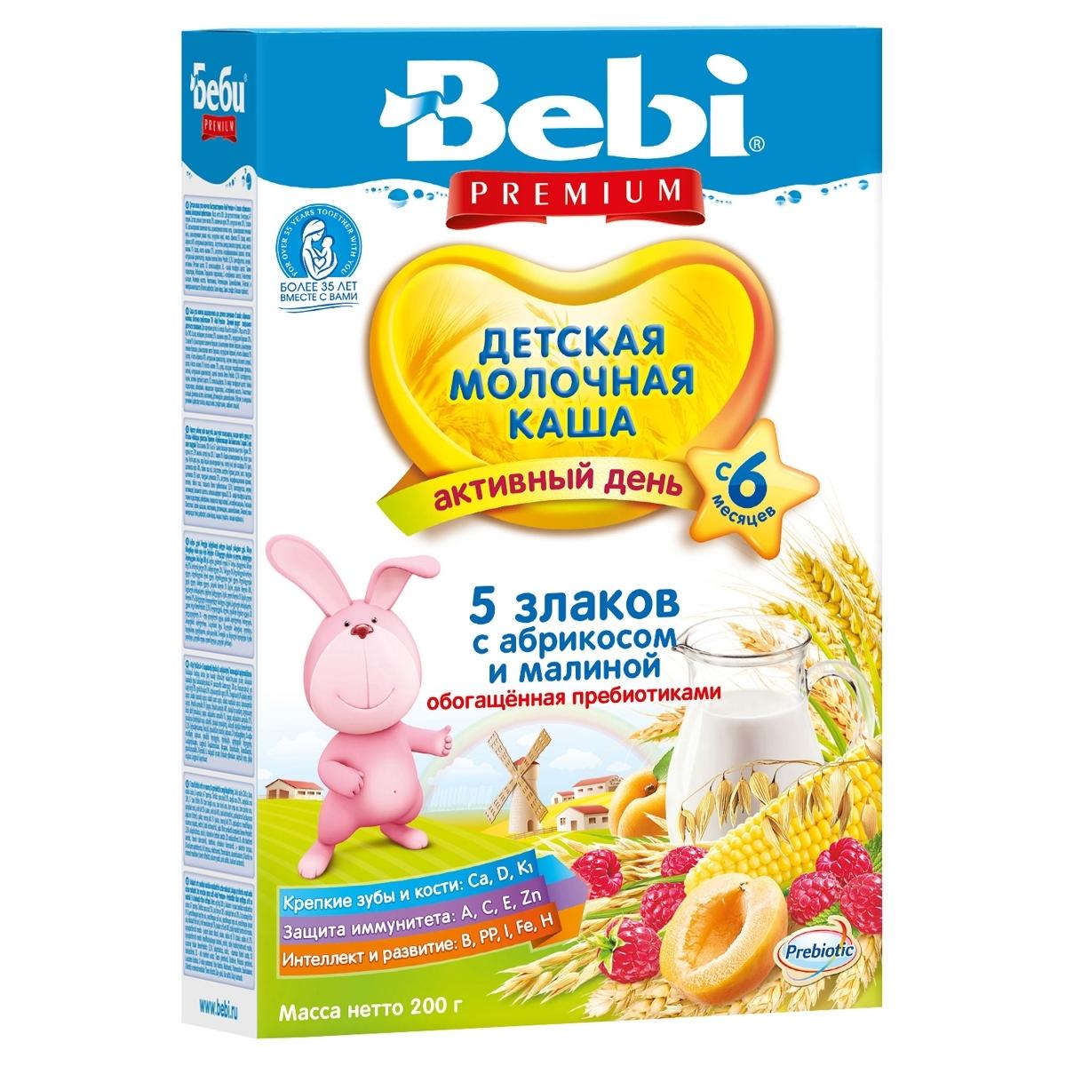 Каша Bebi Premium молочная 200 гр 5 злаков с абрикосом и малиной (с 6 мес)<br>
