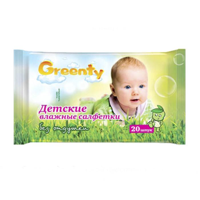 Салфетки влажные Greenty без отдушки (с 0 мес) 20 шт<br>