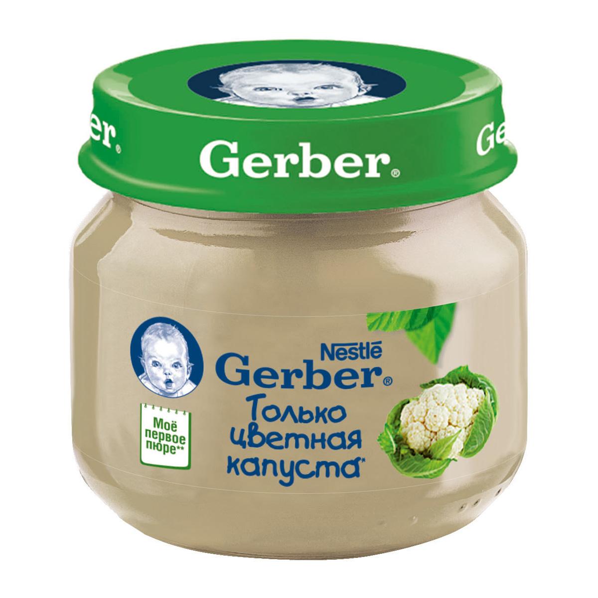 Пюре Gerber овощное 80 гр Цветная капуста  (1 ступень)<br>