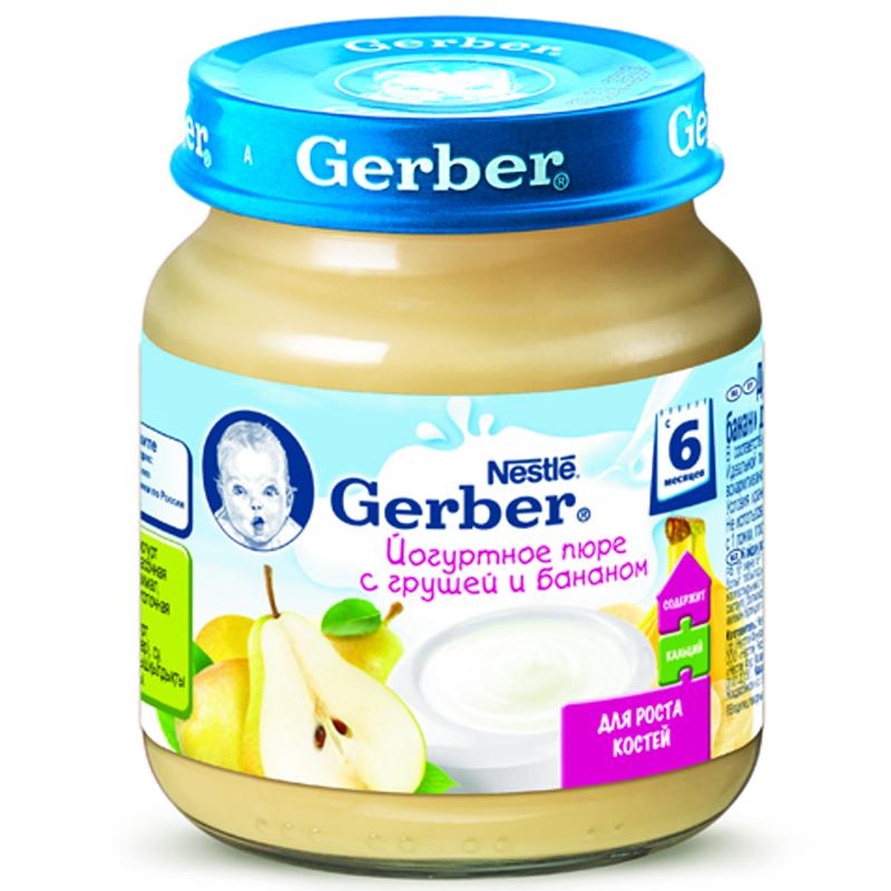 Пюре Gerber фруктовое с йогуртом 125 гр Груша с бананом (с 6 мес)<br>