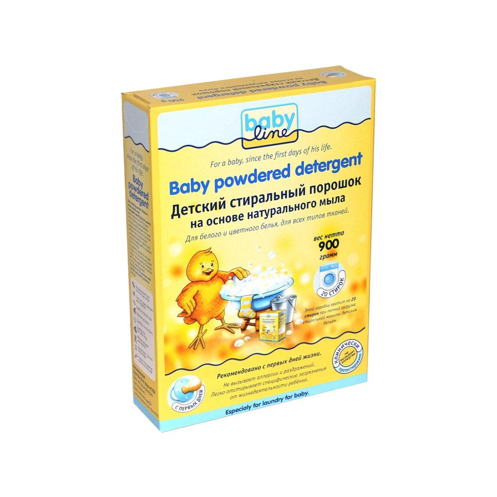 Стиральный порошок Babyline Бэбилайн на основе натурального мыла 900 гр.<br>