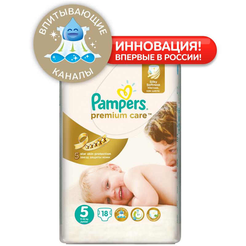 Подгузники Pampers Premium Care Junior 11-18 кг (18 шт) Размер 5<br>