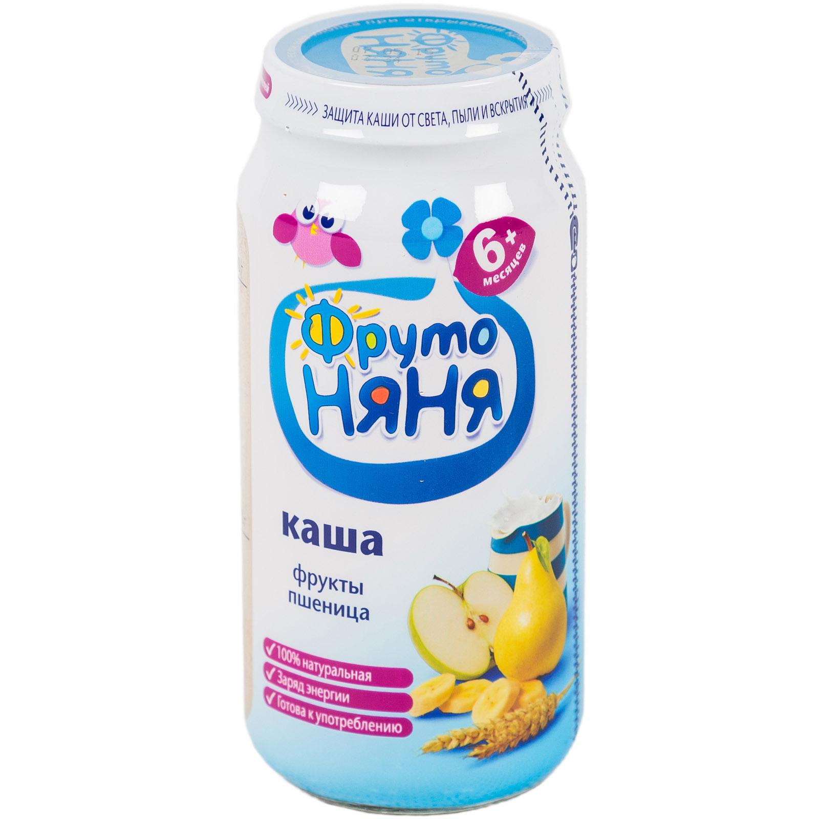 Каша Фрутоняня фруктовая 250гр Пшеничная с фруктами (с 6 мес)<br>