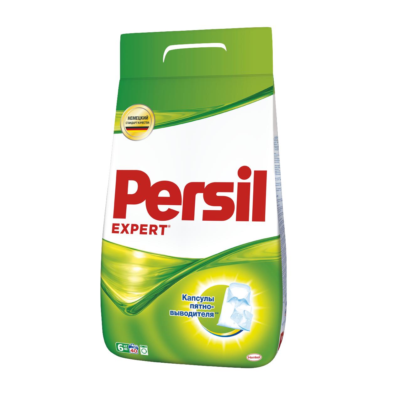 ���������� ������� Persil Expert ������� ������� 6000 ��.