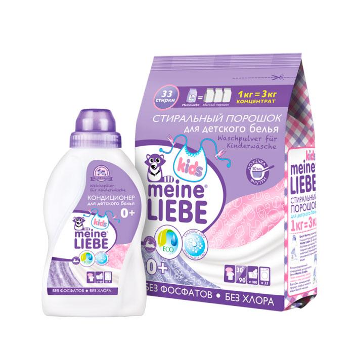 Набор Meine Liebe для стирки детского белья стиральный порошок 1000 г + кондиционер 500 мл<br>
