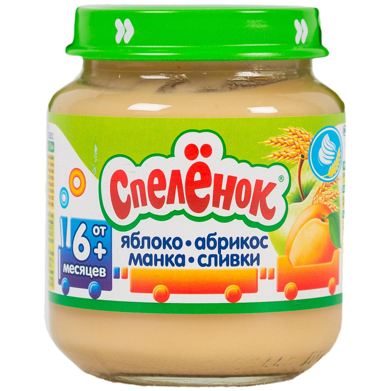Пюре Спеленок фруктовое со сливками 125 гр Яблоко с абрикосом и манкой (с 6 мес)<br>