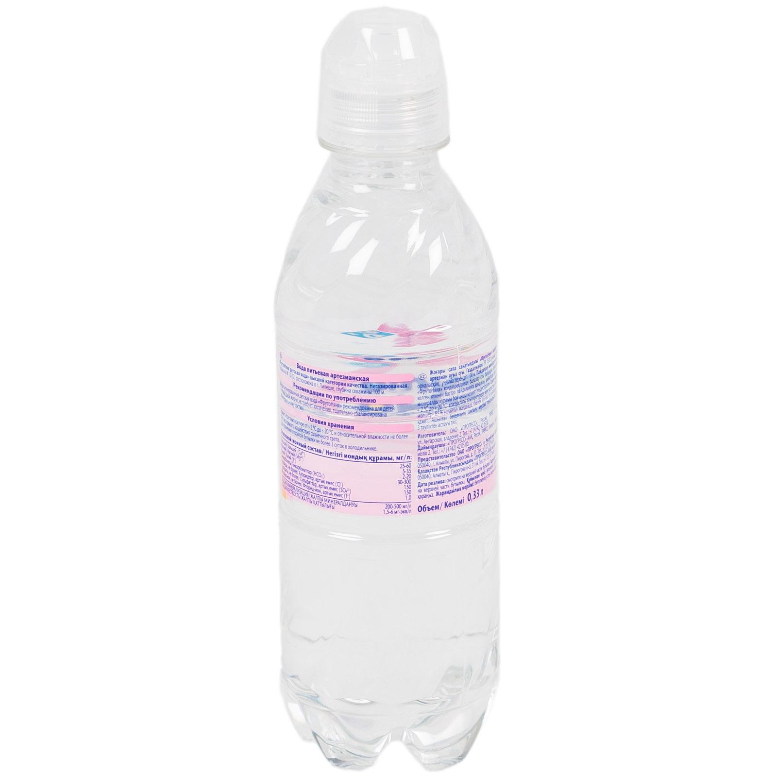 Вода детская ФрутоНяня 0.33 л (Фрутоняня)