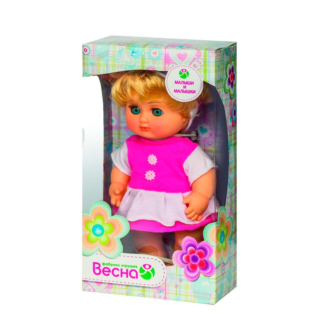 Кукла Весна Любочка 11 (малышка) 22 см<br>