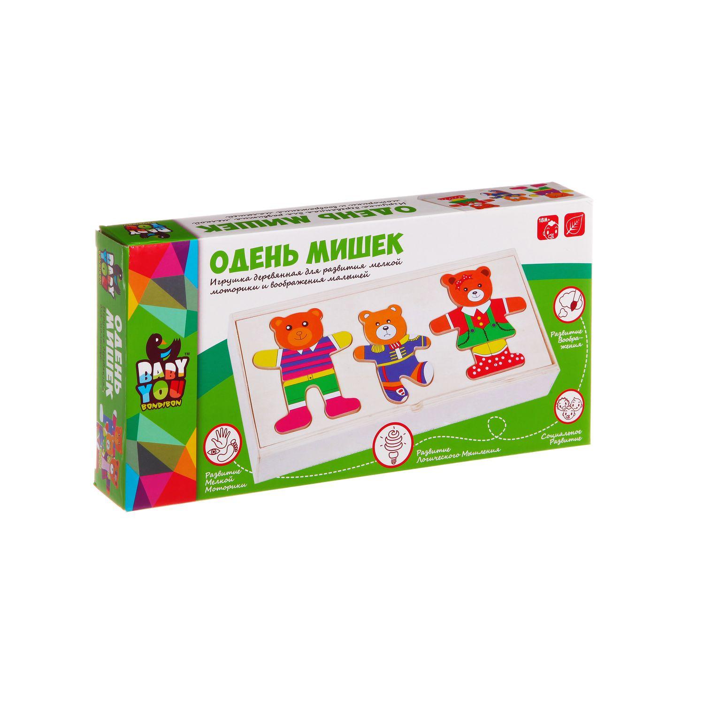 Игровой набор деревянный Bondibon Рамка-вкладыш Одень мишек ВВ1105<br>