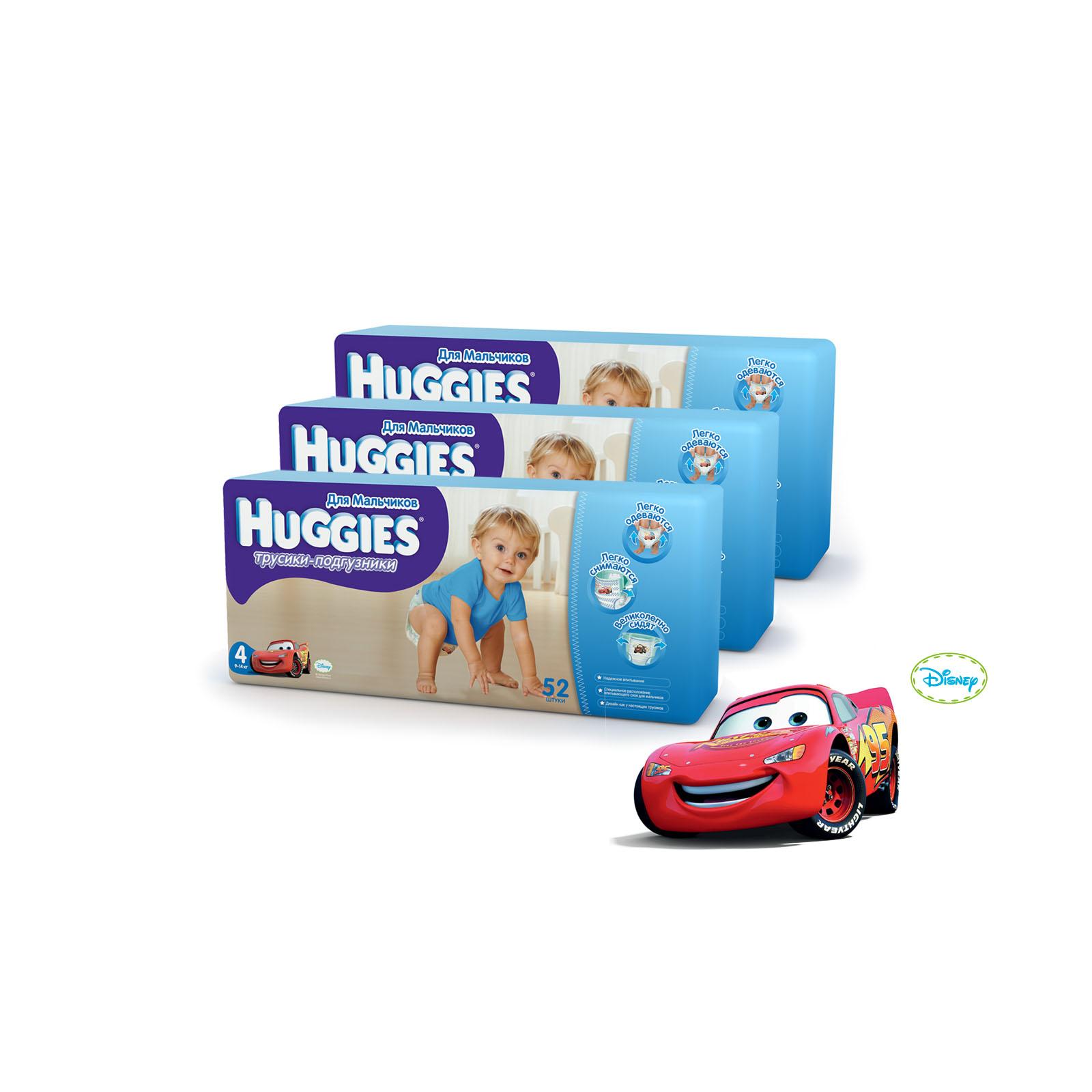 ����� �������� Huggies � 3 ��� ���������� ������ ������ 4