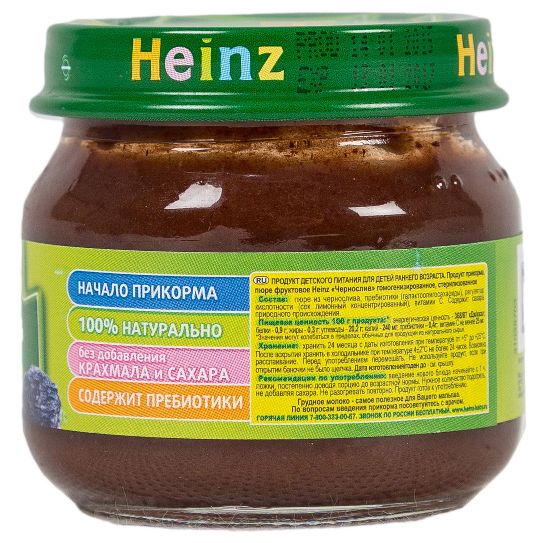 ���� Heinz ��������� 80 �� ��������� � ������������ (� 5 ���)