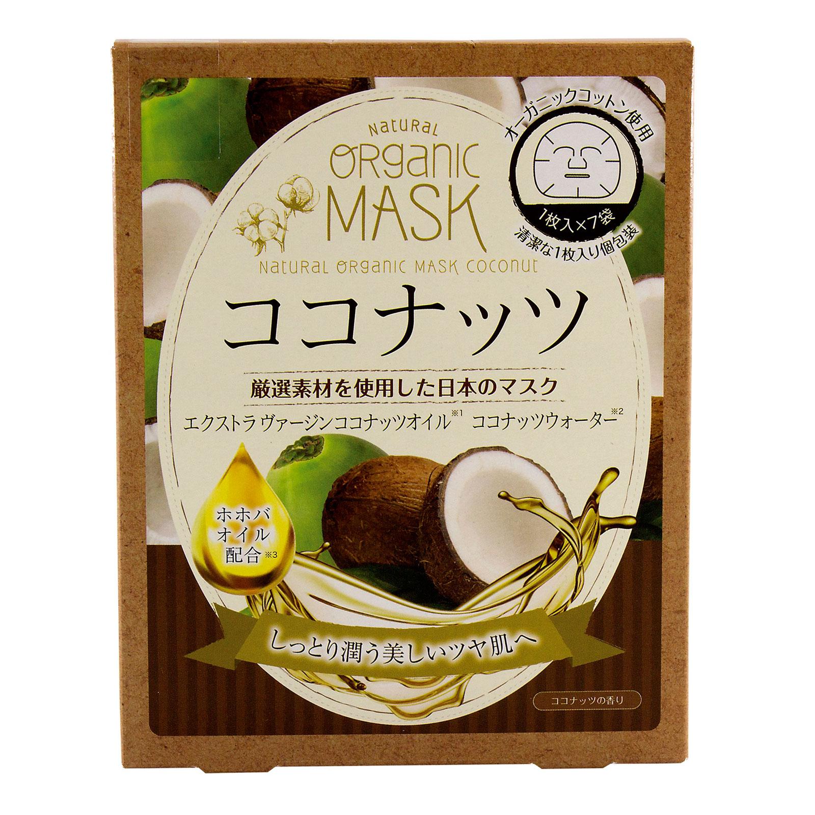 Органическая маска для лица Japan Gals с экстрактом кокоса 1 шт<br>