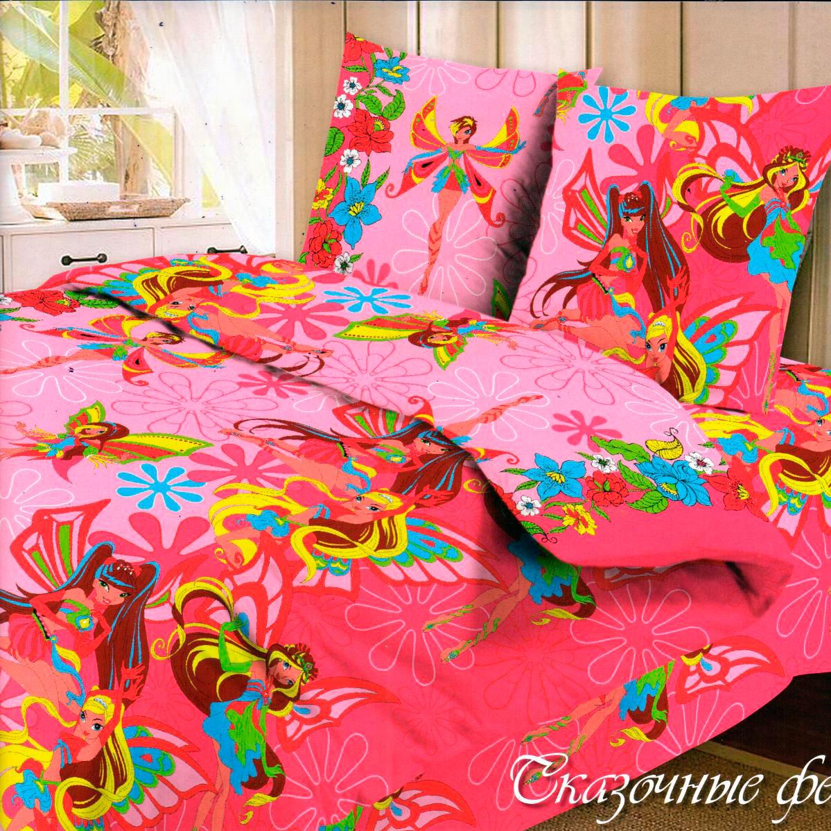Комплект постельного белья детский Letto с наволочкой 50х70 Фея Розовая<br>