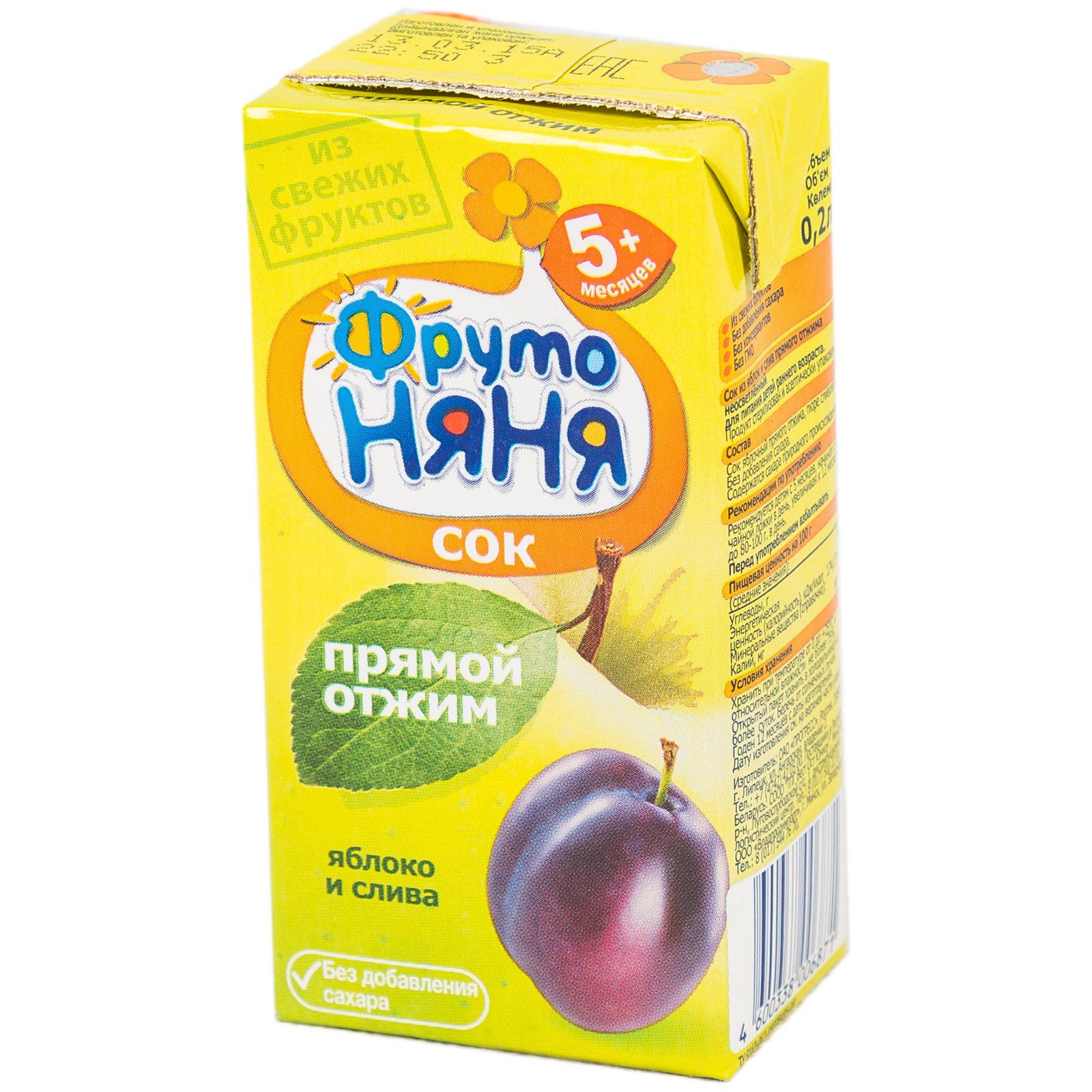 Сок Фрутоняня 200 мл Яблоки и слива (с 5 мес)<br>