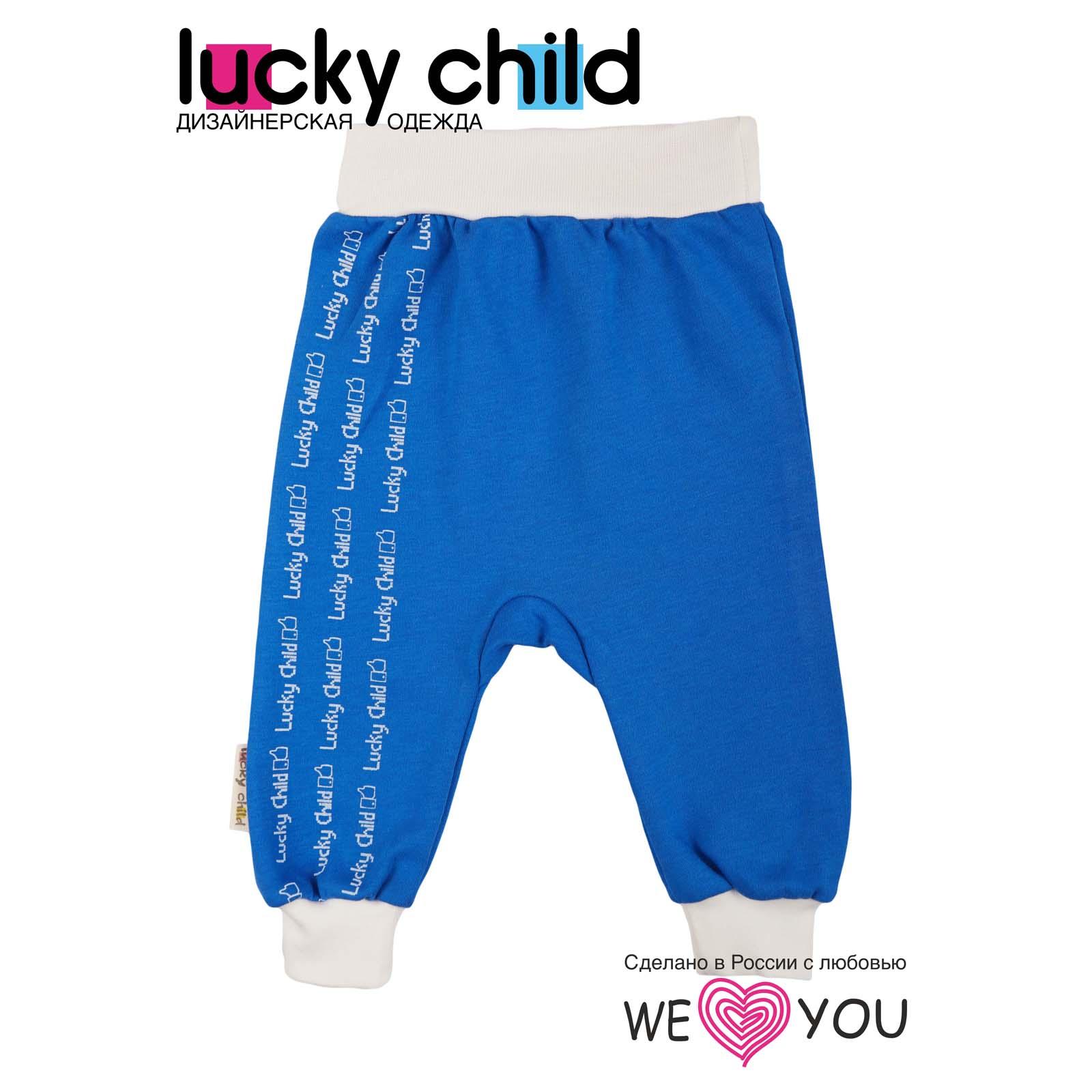 Штанишки Lucky Child, коллекция Интернет, цвет синий с белым размер 62<br>