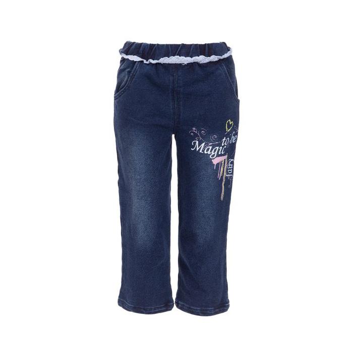 Комплект Bony Kids 3 в 1 (брюки+кофта+джемпер) цвет - Розовый Размер 86