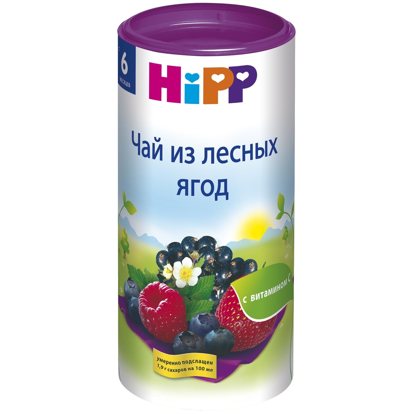 Чай детский Hipp быстрорастворимый 200 гр Лесные ягоды (с 6 мес)<br>
