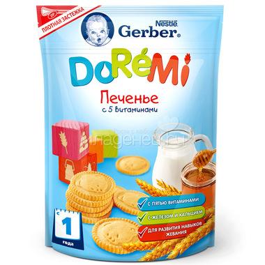 Печенье Gerber DoReMi Гербер ДоРеМи с 12 мес 180 гр 5 витаминов
