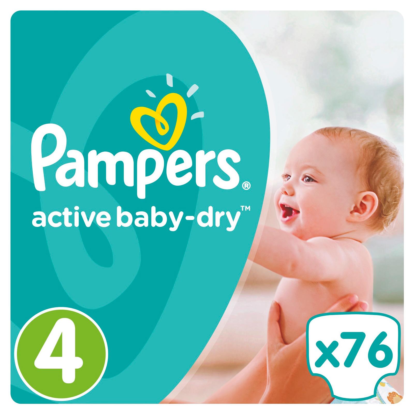Подгузники Pampers Active Baby Maxi 8-14 кг (76 шт) Размер 4<br>