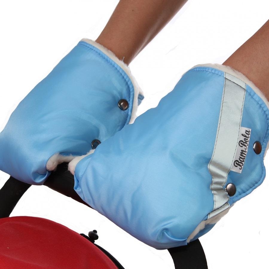 Муфта-варежки Bambola для коляски шерстяной мех плащевка Голубой<br>