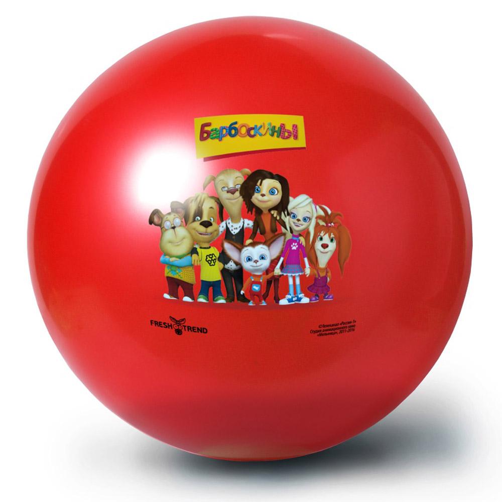 Мяч Fresh-Trend 32см Барбоскины<br>