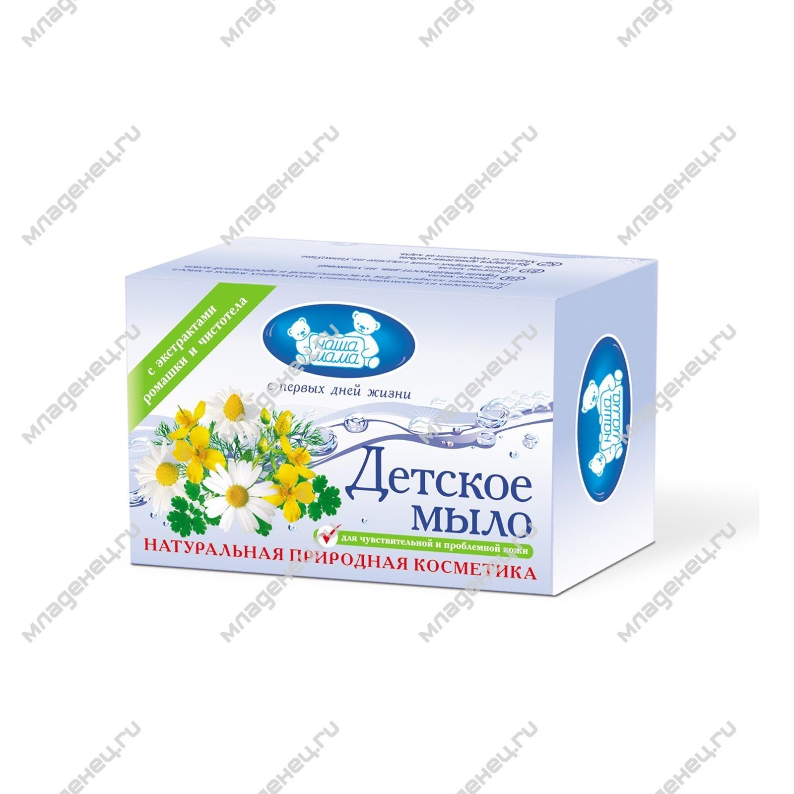 Мыло Наша Мама Для чувствительной и проблемной кожи с ромашкой и чистотелом 100 гр<br>
