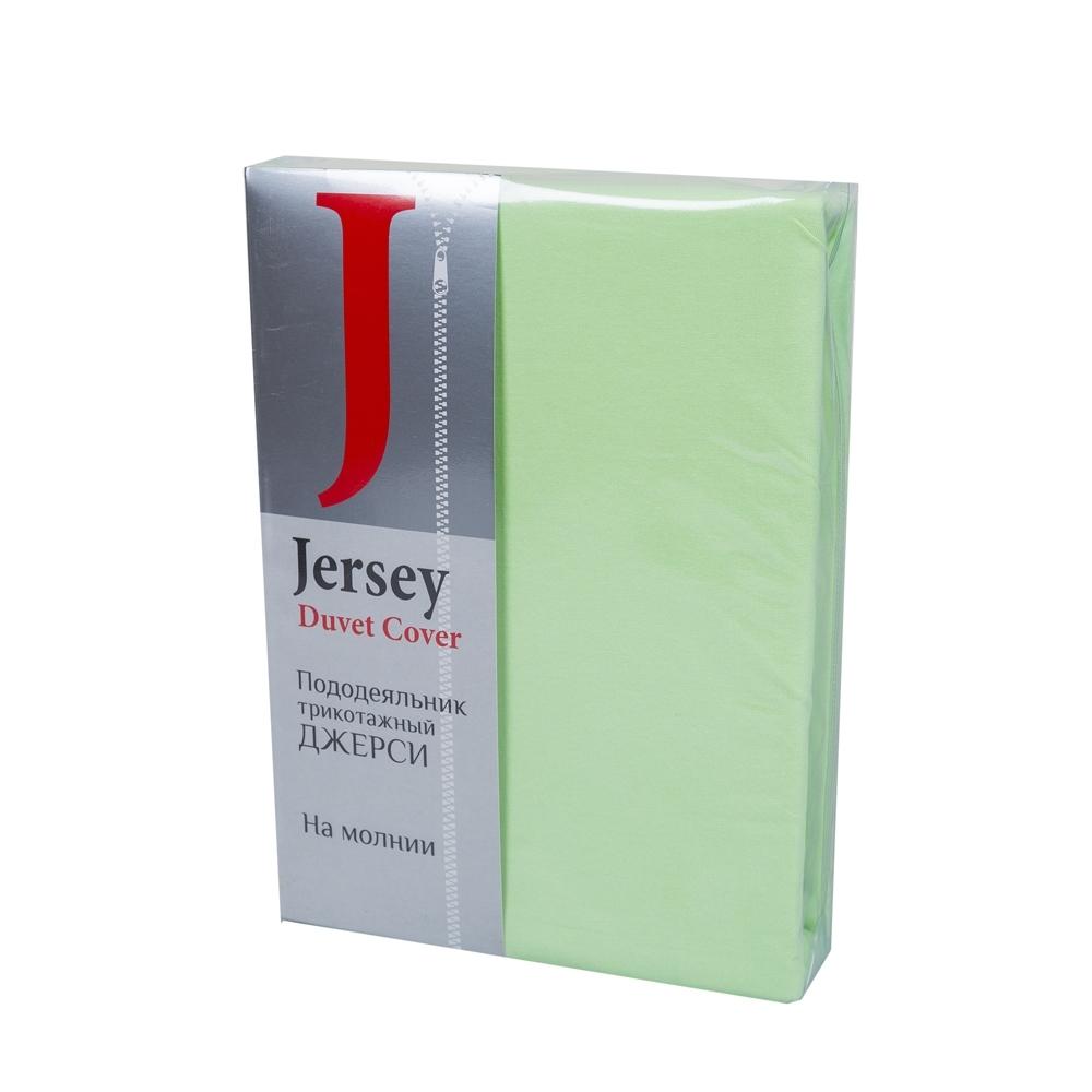Пододеяльник трикотажный на молнии Oltex Jersey 140х205 №2067 Светло-зеленый