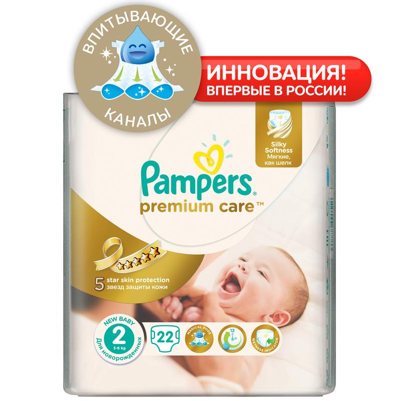 Подгузники Pampers Premium Care Mini 3-6 кг (22 шт) Размер 2<br>