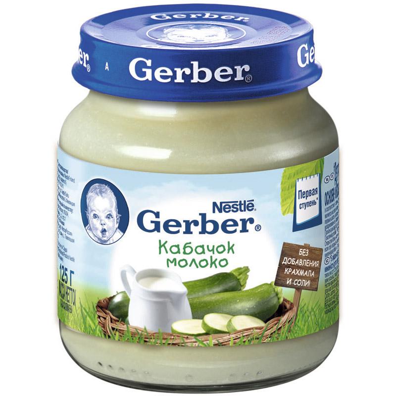 Пюре Gerber овощное 125 гр Кабачок с молоком 125 гр (1 ступень)<br>