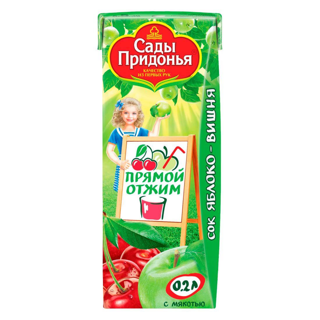 Сок Сады Придонья 200 мл (тетрапак) яблоко вишня прямого отжима с мякотью (с 5мес)<br>