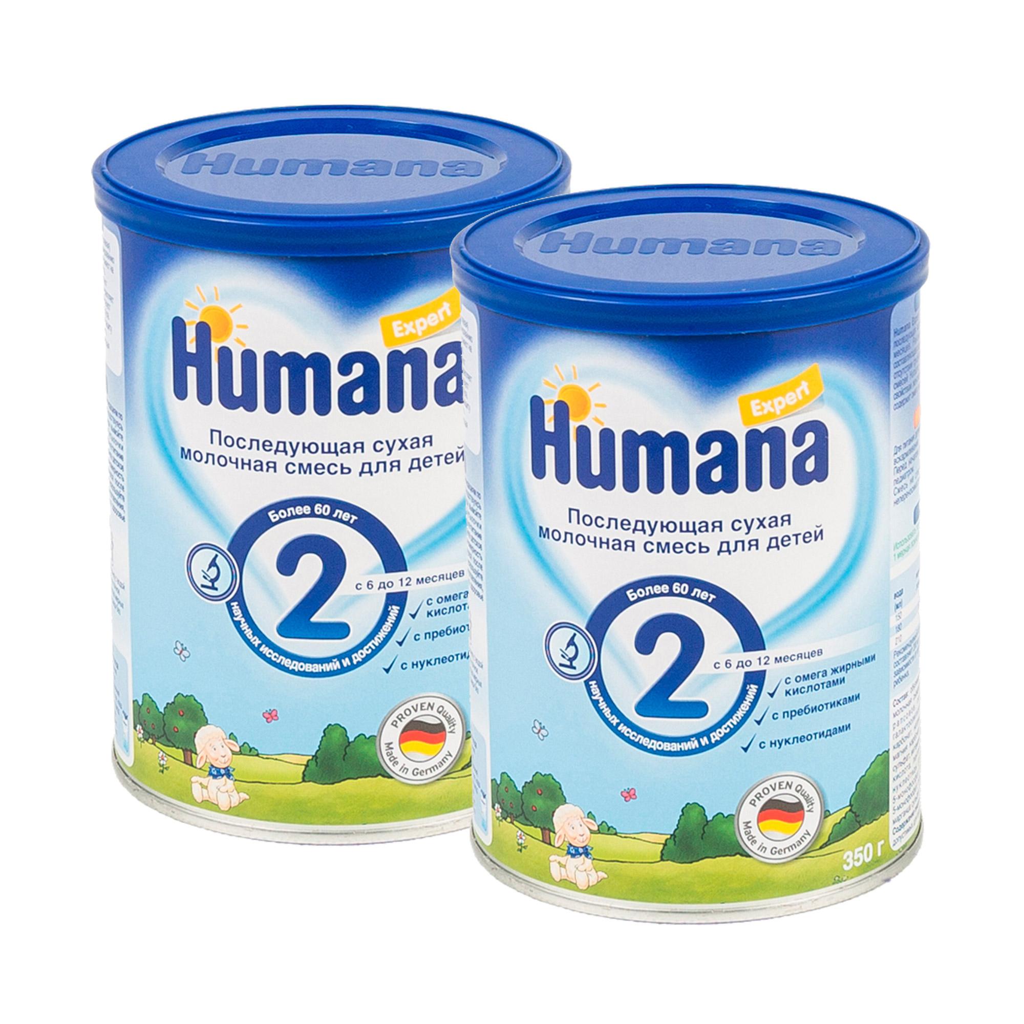 ����� ���������� Humana Expert 350 �� * 2 �� �2 (� 6 ���)
