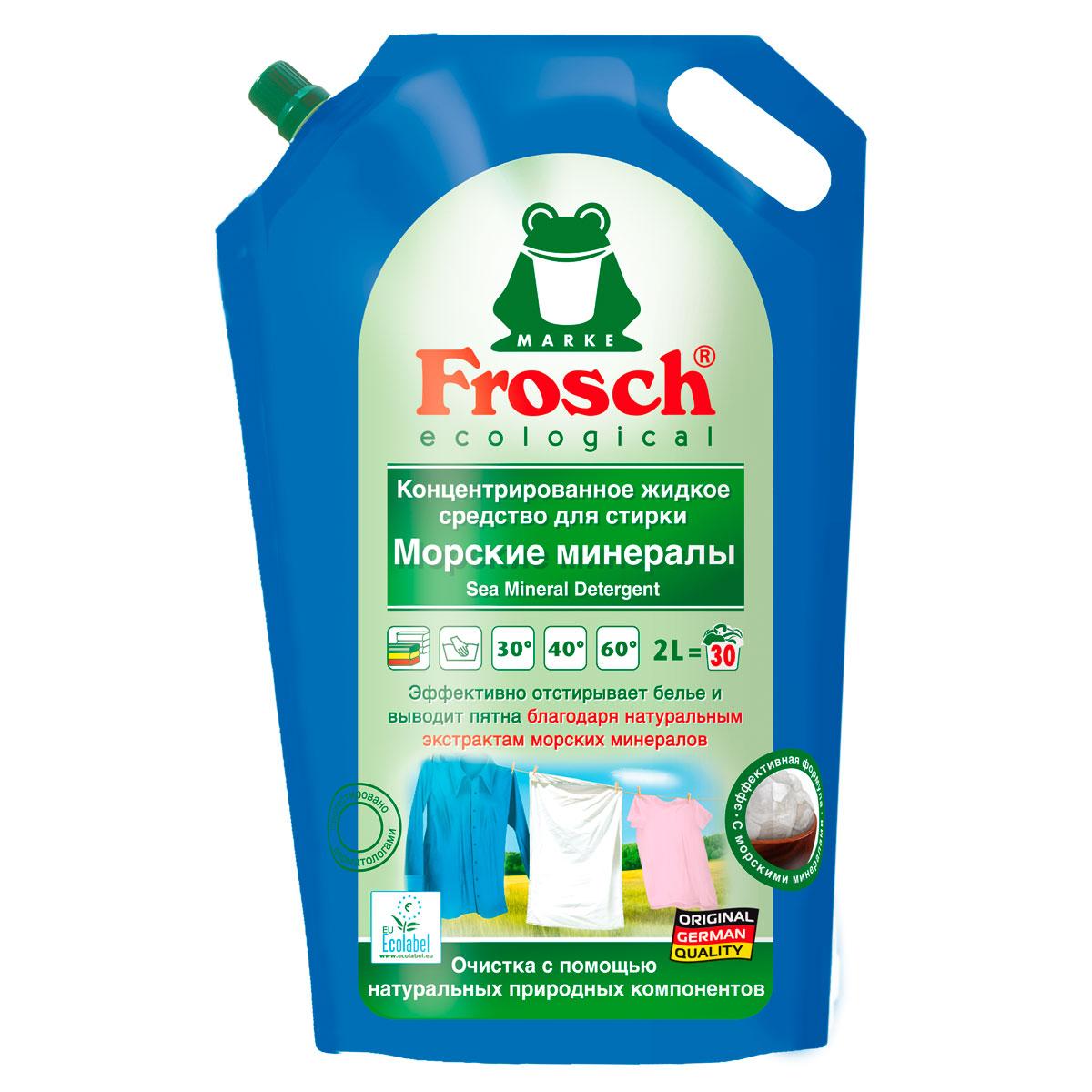 ������ �������� Frosch ��� ������ ������� �������� 2000 ��
