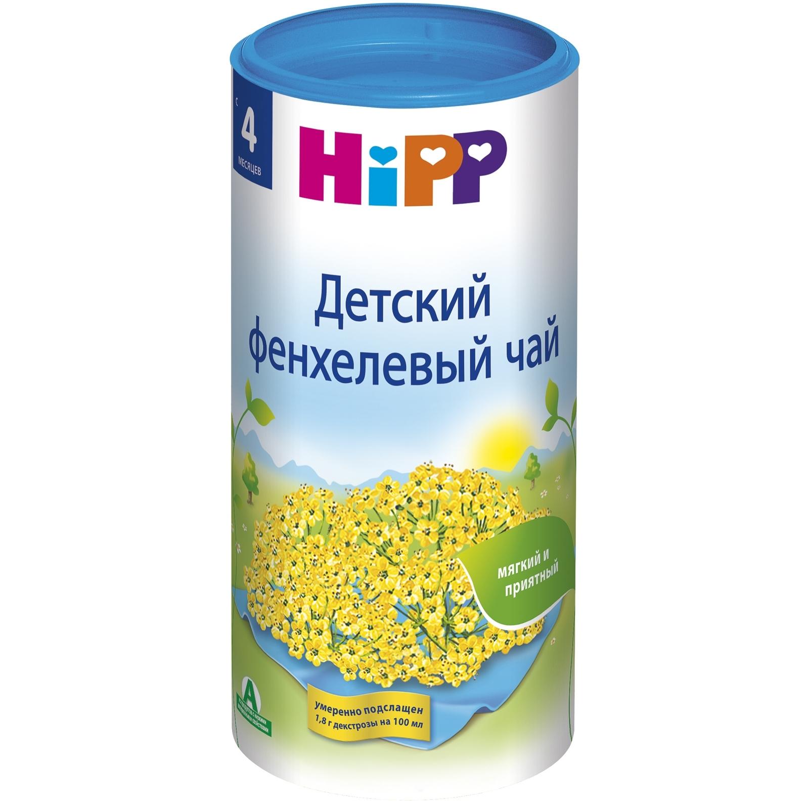 Чай детский Hipp быстрорастворимый 200 гр Фенхель (с 4 мес)<br>