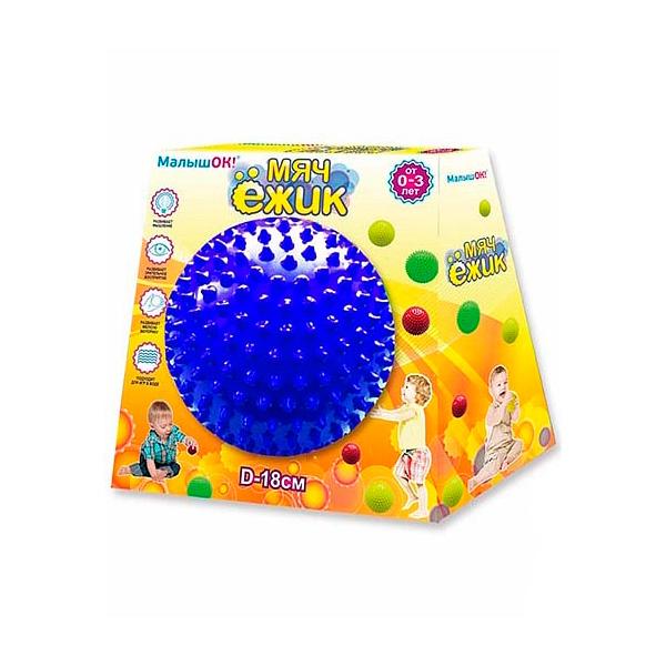 Мяч ежик МалышОК 18 см (в подарочной упаковке) синий<br>