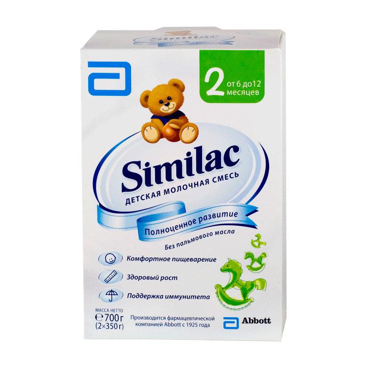 Заменитель Similac 700 гр №2 (с 6 до 12 мес)