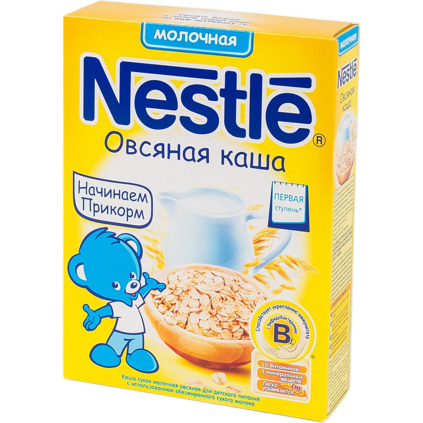 Каша Nestle молочная 250 гр Овсяная (1 ступень)<br>