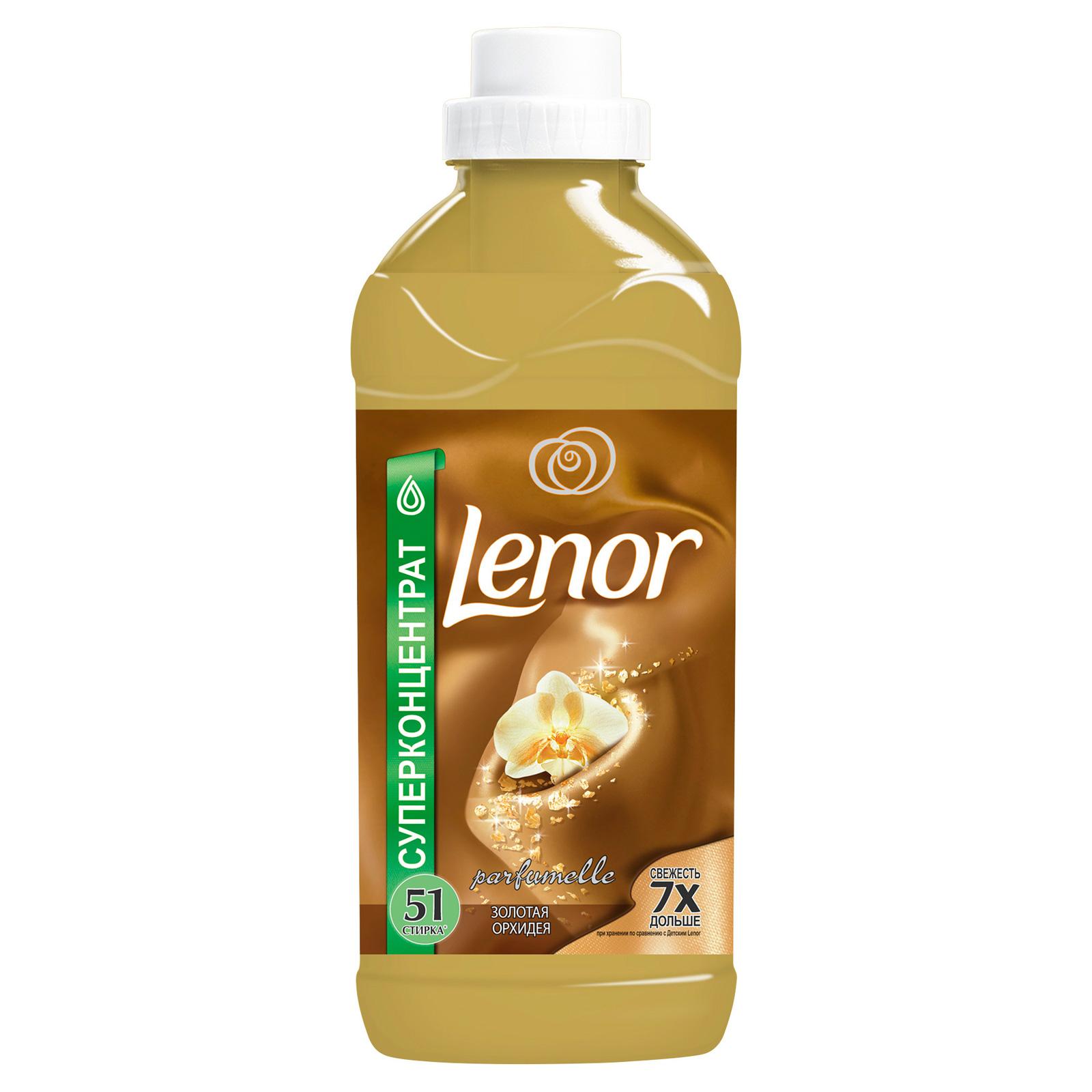 Кондиционер для белья Lenor 1,8 л Золотая Орхидея 1,8л (51стирка)<br>