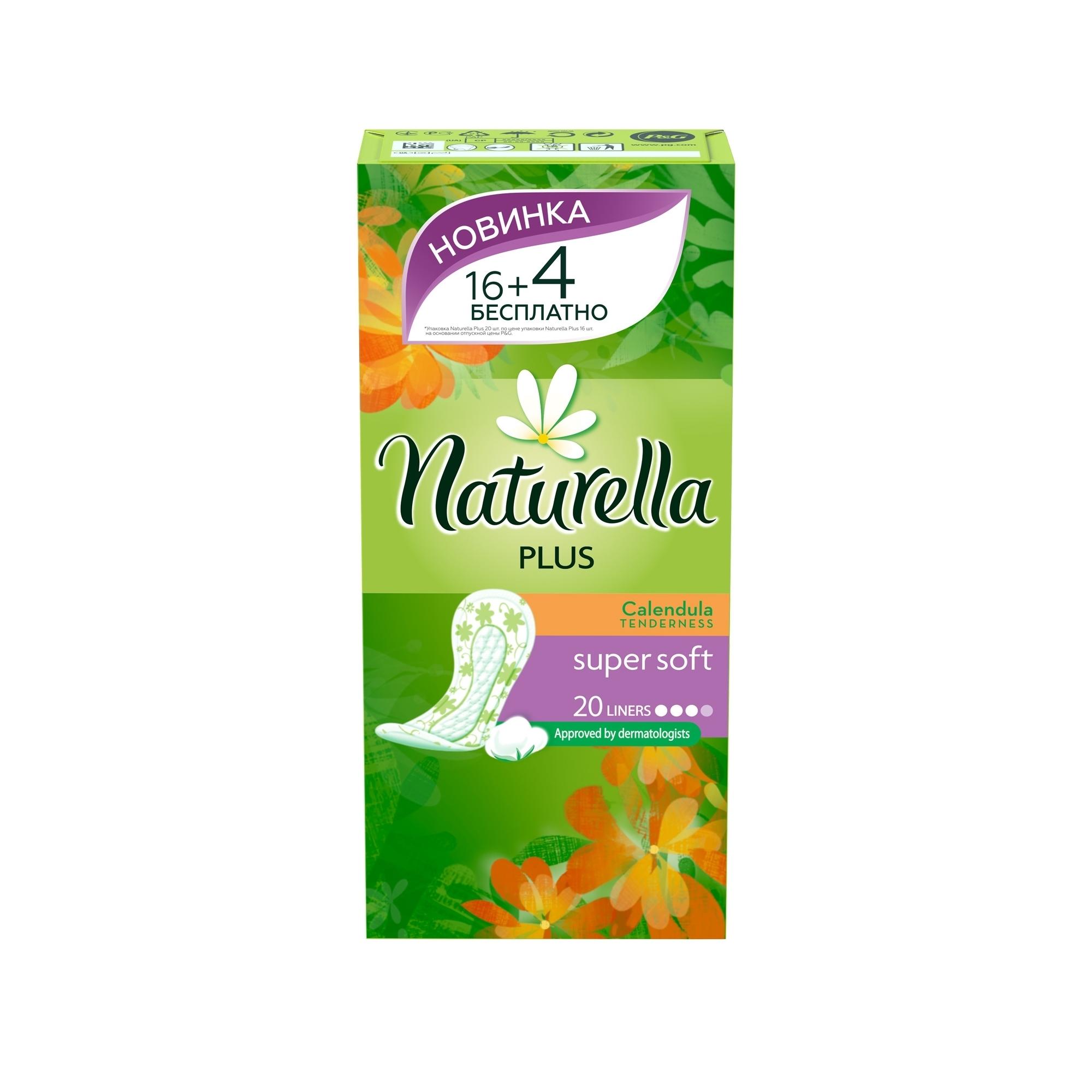 Прокладки гигиенические Naturella ежедневные Plus Calendula Tenderness 20Шт.<br>