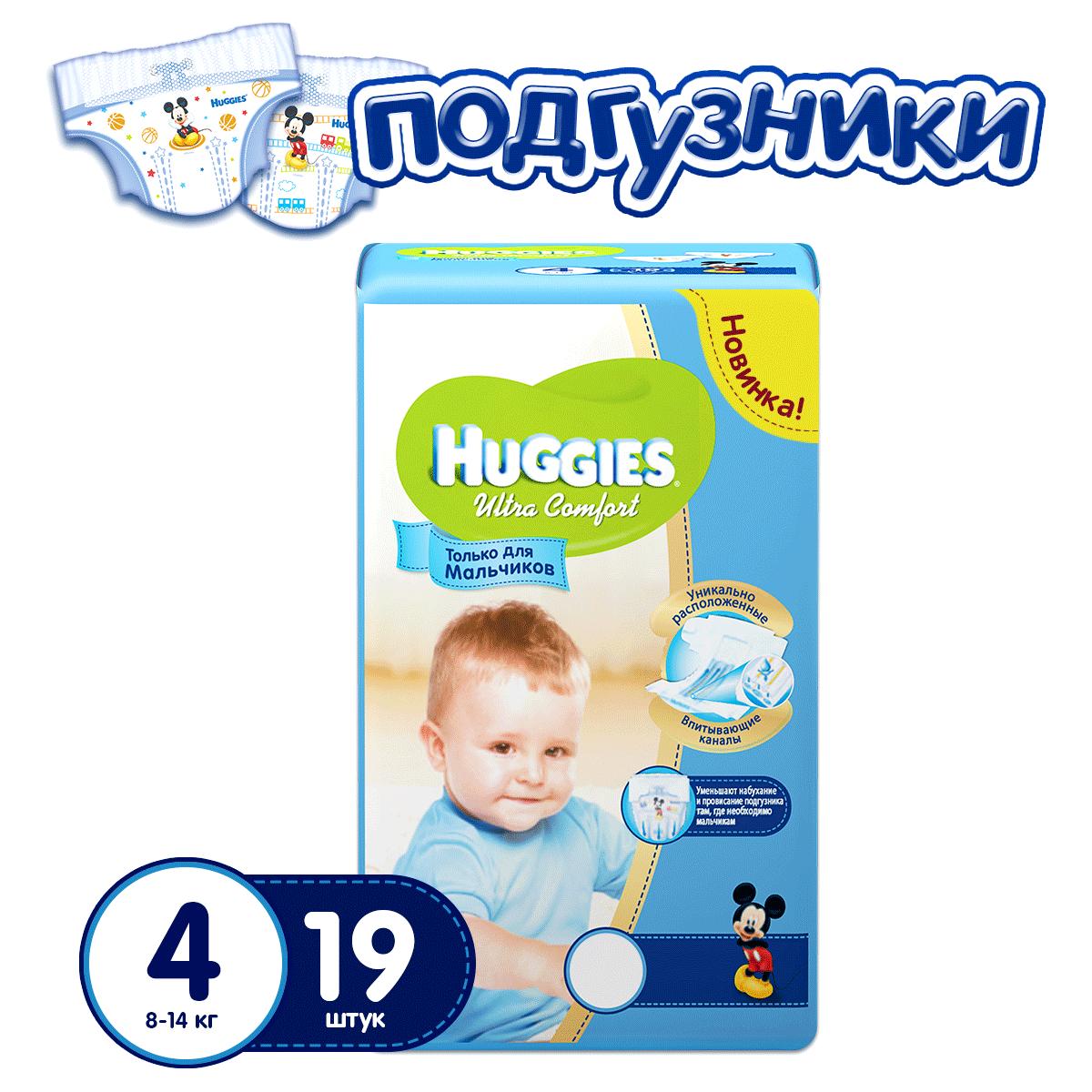 Подгузники Huggies Ultra Comfort Conv Pack для мальчиков 8-14 кг (19 шт) Размер 4<br>