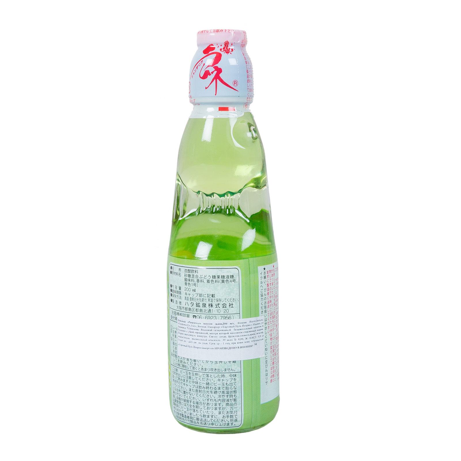 Лимонад Hatakosen Рамунэ газированный 200 мл Дыня (с 3 лет)
